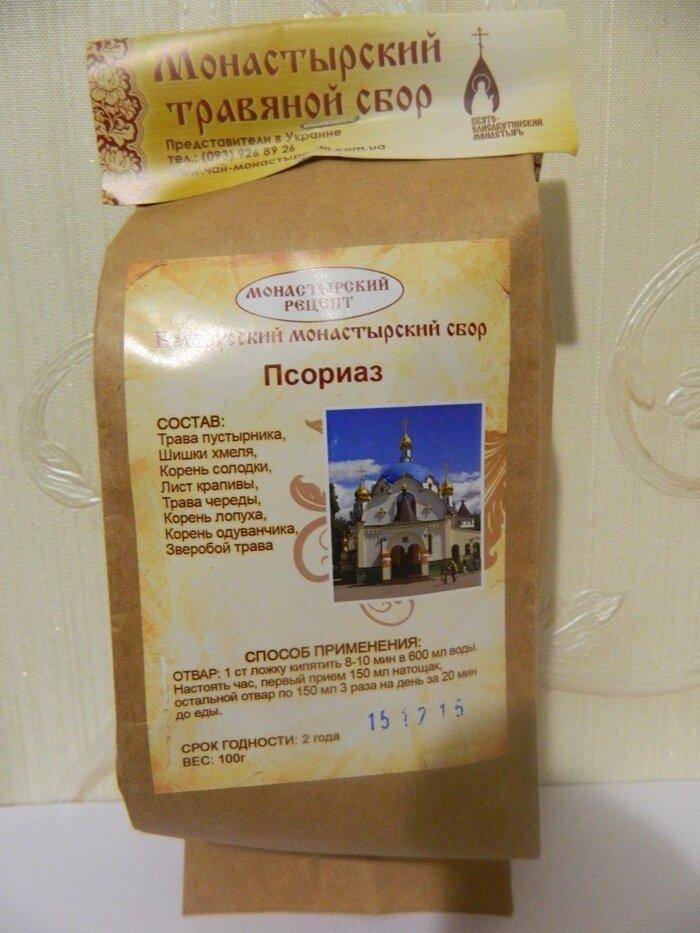 Монастырский Чай От Псориаза Официальный Сайт