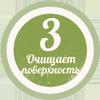 Детергент №3