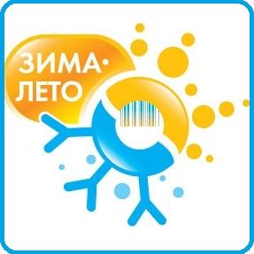 "Матрас Sleep&Fly Standart Plus ""стрейч"" - фото 8"