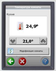 Меню для управления температурой воздуха (реализована система \