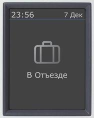 PSU для Danfoss Link - фото Devilink в ждущем режиме отображает время и дату