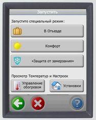 PSU для Danfoss Link - фото Стартовый экран Devilink