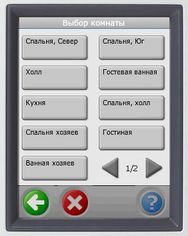 PSU для Danfoss Link - фото Здесь находятся все опции, связанные с обогревом.