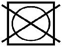 Тюль серого цвета в полоску Испания универсальный 82892v3 - фото v3.jpg