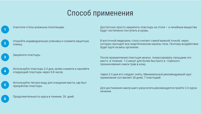 pic_31c41262f130aa0_700x3000_1.png