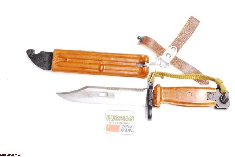 Штык-нож АК 6Х4 СССР.