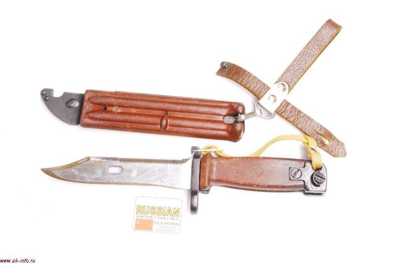 Штык-нож АК 6Х4 СССР. ТОЗ