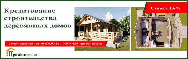 Домик садовый, размер 3000х4000х2870 - фото дом в кредит