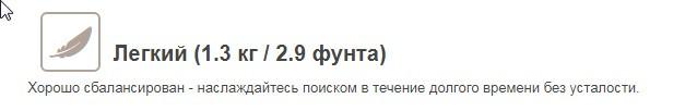 lekgij_13kg.jpg