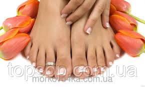 Стоп Актив - средство для лечения грибка стоп ног,грибок ногтей,лечение грибка,грибок +на ногах,грибок ногтей