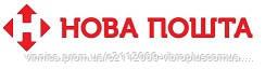 161934547_w640_h2048_new_logo.jpg?PIMAGE_ID=161934547