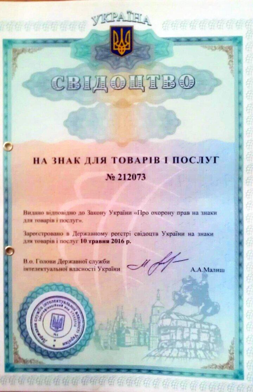 Постельное белье украинского производства - фото 3