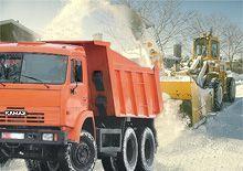 Услуги по уборке, погрузки и выозу снега - фото 12