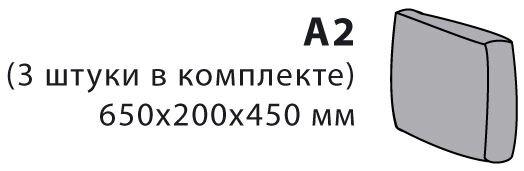 pic_e59a5217d9cae10_700x3000_1.jpg