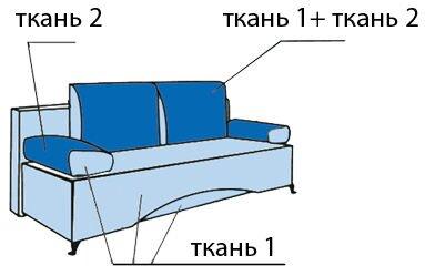 pic_4e430d0cf6d7a75_700x3000_1.jpg