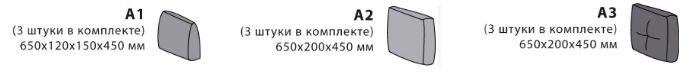 Диван KOMBI 2 / КОМБИ 2 угловой - фото Подушки на выбор