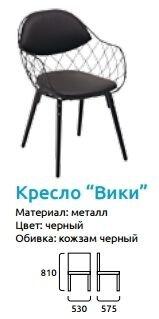 """Кресло """"Вики"""" (КЗ черный) черный, Domini - фото 1"""