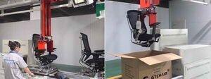 Крісла GT Chair - фото pic_4104d20398cce82_1920x9000_1.jpg