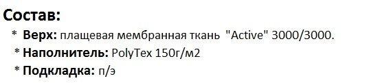 pic_48ae6d1b3360153_700x3000_1.jpg