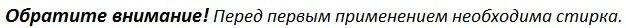 """Универсальное махровое полотенце-уголок Мамина забота """"Умка"""" для новорожденного ТМ MagBaby Белый - фото pic_f5caad1428da493_700x3000_1.jpg"""