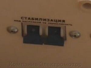 Стабилизатор напряжения Укртехнология НСН-5000 Norma