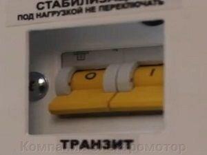Стабилизатор напряжения Укртехнология НСН-20000 Standard HV