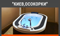 pic_e70745f494c8016_1920x9000_1.png