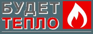 """Интернет - магазин отопительной техники """"BudeTeplo. com"""""""