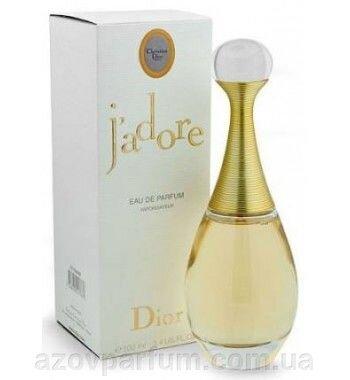 Ameli 193 ВерсияJadore / Christian Dior / - фото pic_25bdd596c076be0_700x3000_1.jpg
