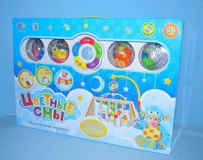 Карусель для новорожденных Цветные сны М1362 - фото 1