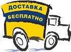 pic_cd86adb9af71227_1920x9000_1.jpg