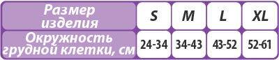 Детский бандаж на тазобедренный сустав (стремена Павлика) Т-8404 - фото pic_aa948a1290db1ab_700x3000_1.jpg
