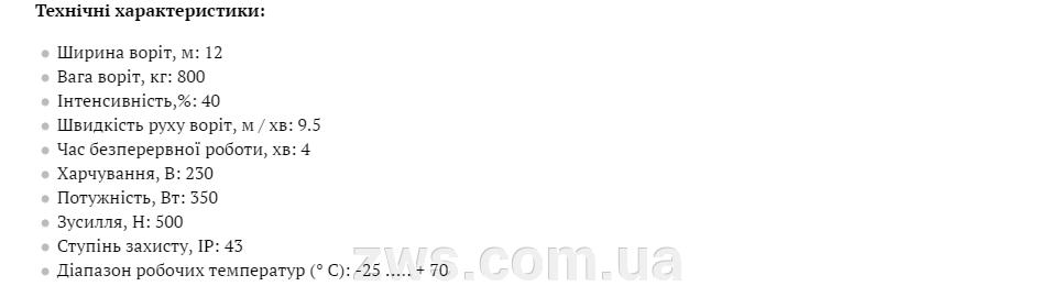 pic_4638cd3bdf83d39b6110c4c076b20695_1920x9000_1.png