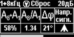 pic_a2b41bc9b4dd3b0_700x3000_1.jpg