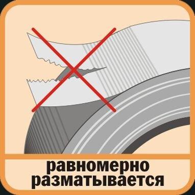 pic_f0b0f204804cd58_700x3000_1.jpg