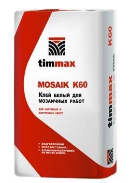 Клей белый для мозаичных работ Timmax Mosaik K60, мешок 20 кг - фото pic_1224e10c57b7d4c_700x3000_1.jpg