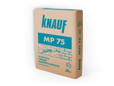 Штукатурка гипсовая машинного нанесения КНАУФ-МП 75, мешок 30 кг - фото pic_07bae628568af70_700x3000_1.jpg