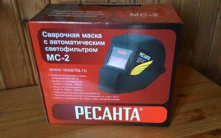 Маска сварочная Ресанта МС-2 - фото pic_fcd40fdeaf3edea_1920x9000_1.jpg