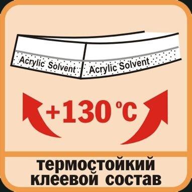 Алюминиевая лента Aviora, рулон 50мм*50 м - фото pic_42d67fa18cd3013_700x3000_1.jpg