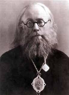 Чтения по литургическому богословию. Епископ Вениамин (Милов) - фото pic_55fe0b6c448f714_700x3000_1.jpg