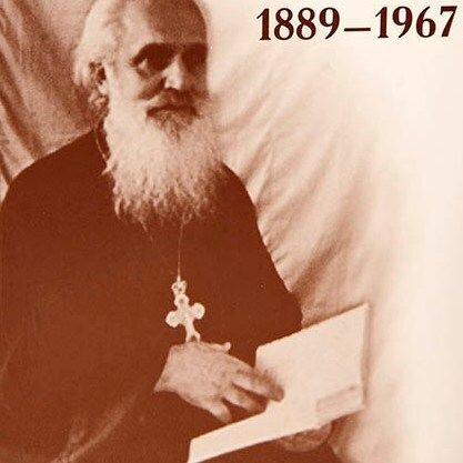 Протоиерей Михаил Иваськов и его время: 1889-1967 гг - фото pic_e7b4ec20c660a38_1920x9000_1.jpg