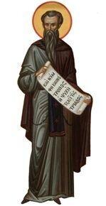 Иросанфион, или Новый Рай: Собрание текстов монашеской агиографии Палестины, Египта и Византии V-XV вв - фото pic_717488818b8dd33_700x3000_1.jpg
