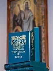 Тератургима или чудеса. Подарочная в футляре - фото pic_efed2eaa3519e21_1920x9000_1.jpg