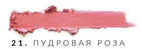 МАТОВАЯ ПОМАДА-БЛЕСК для губ SOFT MATT LONGWEAR LIP COLOUR - фото pic_a095c630cc3e5f57ce21a735a782c4b7_1920x9000_1.png