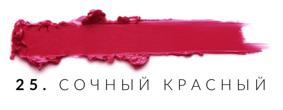 МАТОВАЯ ПОМАДА-БЛЕСК для губ SOFT MATT LONGWEAR LIP COLOUR - фото pic_b4369bb5e90e6122f7c072682eff3f5c_1920x9000_1.png