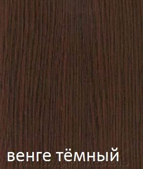 pic_720996fbe83ce44_700x3000_1.jpg