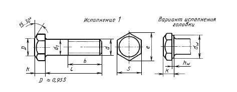Болт М16 10.9 длиной от 30 до 300 мм, ГОСТ 7805-70, 7798-70, DIN 931, 933 - чертеж