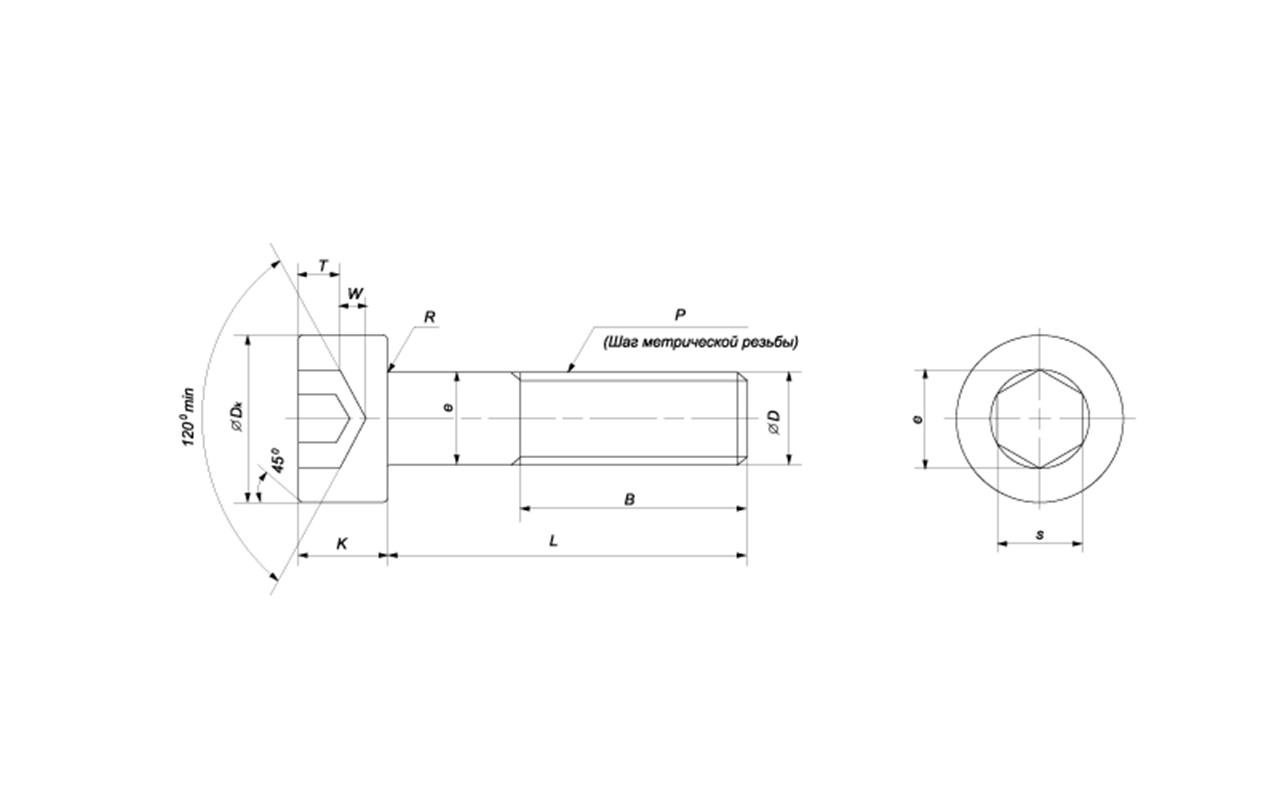 Винт М20 DIN 912 с внутренним шестигранником, ГОСТ 11738-84, класс прочности 8.8 - фото Конструкция винта DIN 912