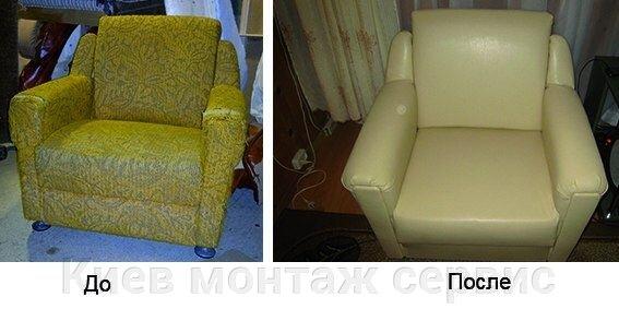 Перетянуть кресло в новую ткань