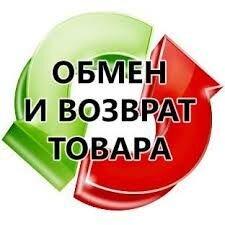 Часто задаваемые вопросы - фото pic_0d0cf7d1c941554_700x3000_1.jpg